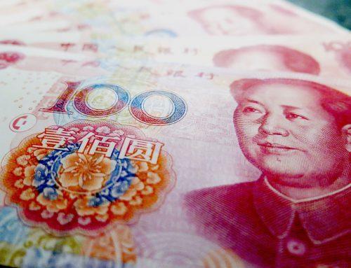 รายละเอียดบนธนบัตรจีน